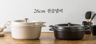 26cm,26cm SUKIYAKI - 12月1日 発売 -